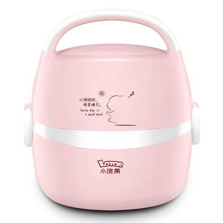 小浣熊 电热饭盒保温可插电1.3L 热饭煮饭上班族标准款 HM-2013