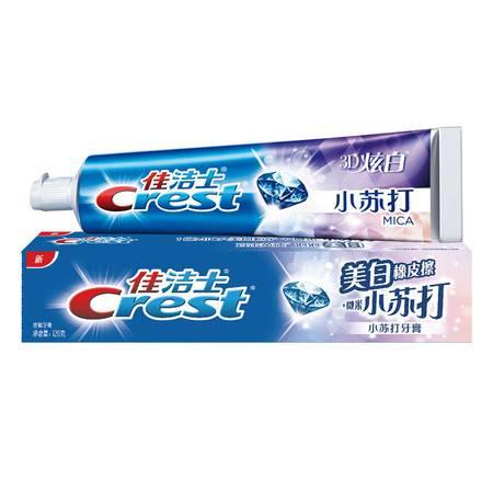 佳洁士 牙膏3D炫白小苏打180g