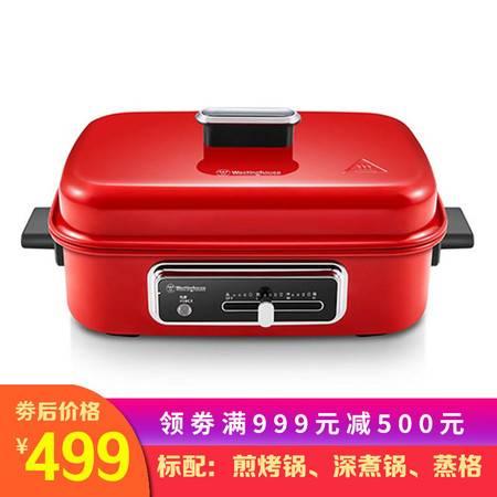 【领劵减500元】西屋 网红多功能锅料理锅家用电火锅分体式电 WSC-1423