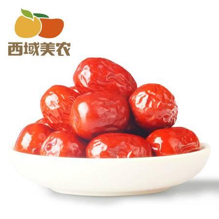 新疆特产若羌灰枣500g红枣子果干休闲零食