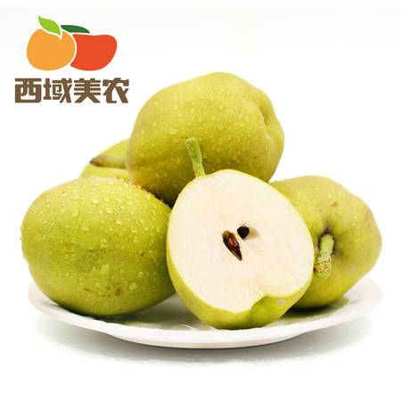 【5月超值购】新货新疆库尔勒香梨5斤装梨子新鲜水果 单果80-100g