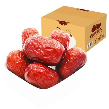 新疆特产若羌灰枣5斤箱装   红枣子果干休闲零食