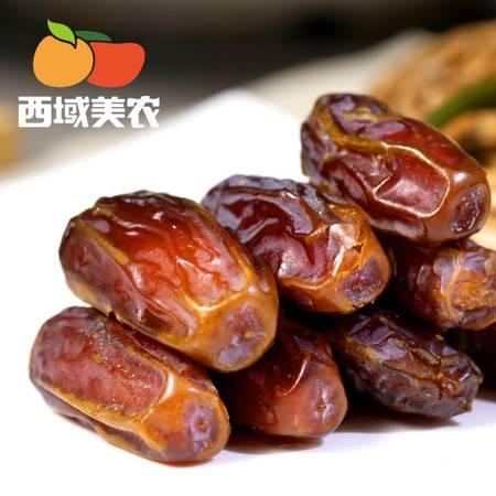 西域美农阿联酋椰枣零食250g*2袋