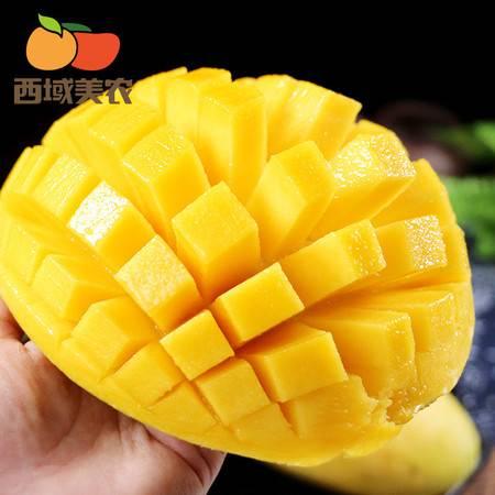 【领券立减10元】正宗海南特大金煌芒果水果新鲜整箱当季5斤