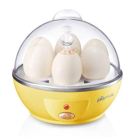 Bear/小熊 ZDQ-201情侣全不锈钢煮蛋器 煮蛋机蒸蛋器自动断电小家电