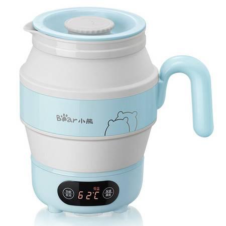 Bear/小熊 ZDH-A06G1烧水壶小型便携式电热水壶旅行电热水壶家用