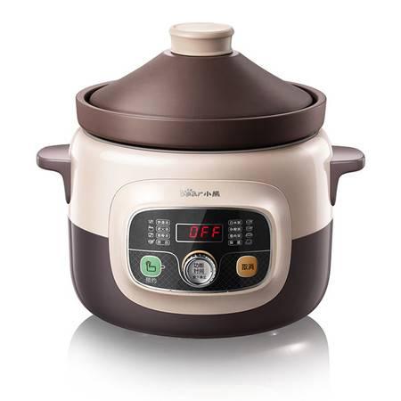 Bear/小熊 DDG-D40N6电炖锅紫砂慢炖家用全自动大容量煮粥煲汤锅