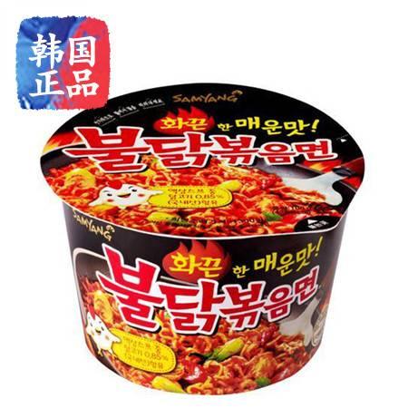 韩国进口食品 SAMYANG三养火鸡碗面 超辣拌面炒面 桶装杯面105克