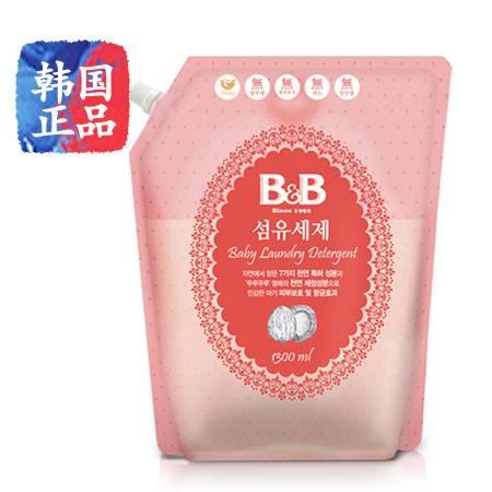 韩国进口B&B/保宁婴儿儿童洗衣液1300ml 宝宝纤维洗涤剂袋装