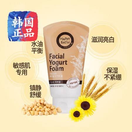 韩国进口爱茉莉HappyBath谷物丰富泡沫温和保湿洗面奶洁面膏120g