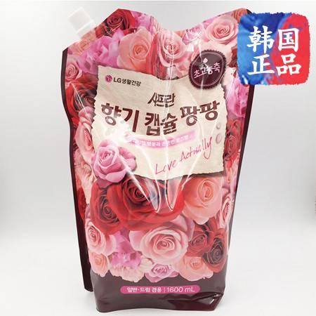 韩国进口正品LG衣物柔顺剂3倍高浓缩防静电玫瑰香1600ml