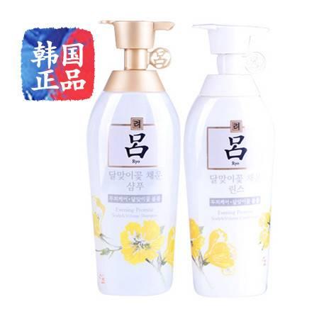 【包邮】2016新款 韩国正品吕 花吕夏日版 洗发水护发素套装 月见草