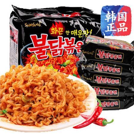 【韩国馆】韩国三养辣味鸡肉味拌面140g*5包韩国进口零食方便面速食面