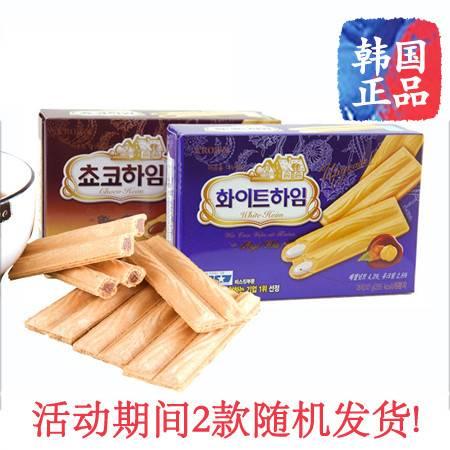 可拉奥韩国进口零食饼干榛子瓦奶油/朱古力/黑奶油味威化蛋卷142g