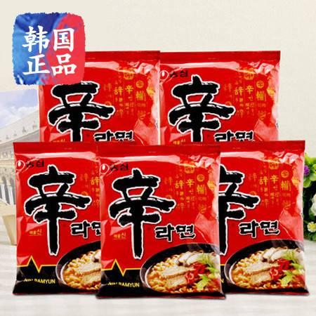 包邮韩国进口方便面辛拉面煮面辣味方便面120g*5袋组合