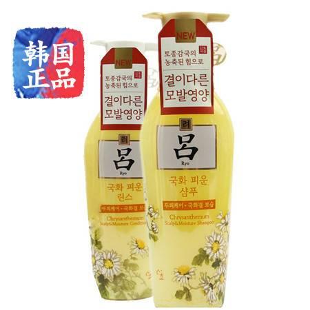 韩国正品吕 花吕夏日版 洗发水护发素套装 菊花400ml+400ml