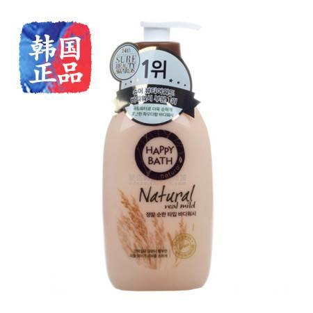 (邮储特卖)韩国进口 爱茉莉Happy bath沐浴露洗浴液花香香气谷物沐浴露500ml