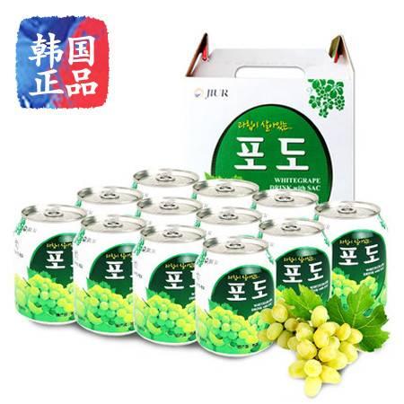 韩国进口 九日葡萄汁果肉饮料甜味238ml*12听/礼盒装