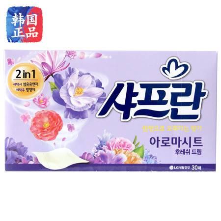 韩国原装 LG舒福蓝芳香柔顺纸 30抽纤维柔顺剂薰衣草香 紫色