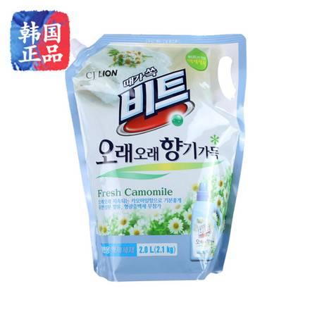 韩国进口CJLION碧特 芳香滚筒洗衣液2.1kg袋低泡洗柔顺剂