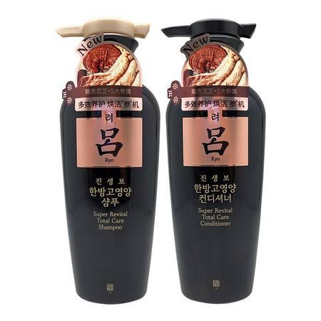 韩国RYO吕红绿黑色吕洗发水护发素套装控油去屑止痒修复损伤