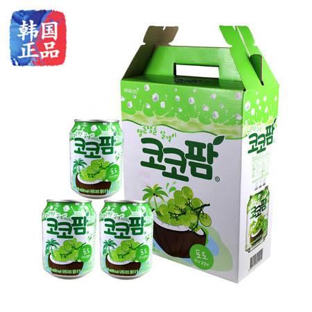 韩国进口正品海太椰果葡萄果肉饮料238ml*12果粒果汁饮料海太椰果