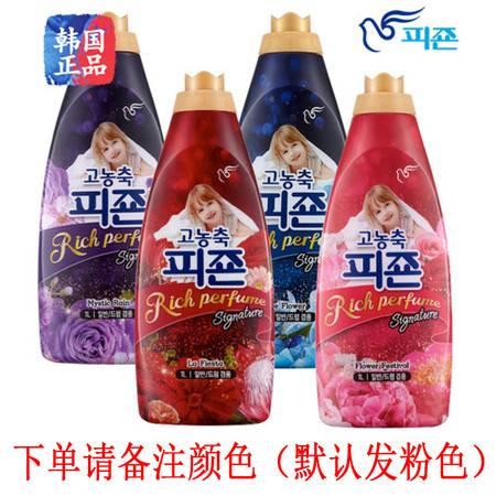碧珍柔顺剂3倍浓缩韩国进口香味持久防静电柔软剂洗衣物护理液剂 1L