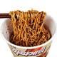 橄榄面桶123g韩国进口方便面碗面办公室食品炸酱面方便面
