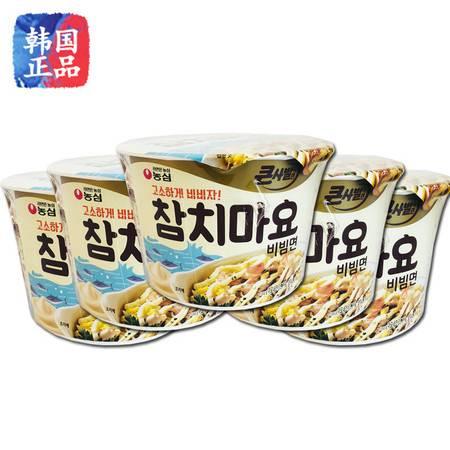 韩国进口方便面 农心金枪鱼沙拉拌面大碗119g 金枪鱼蛋黄酱速食