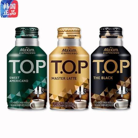 韩国原装进口麦馨TOP即饮咖啡小罐装拿铁美式黑咖啡饮料275ml
