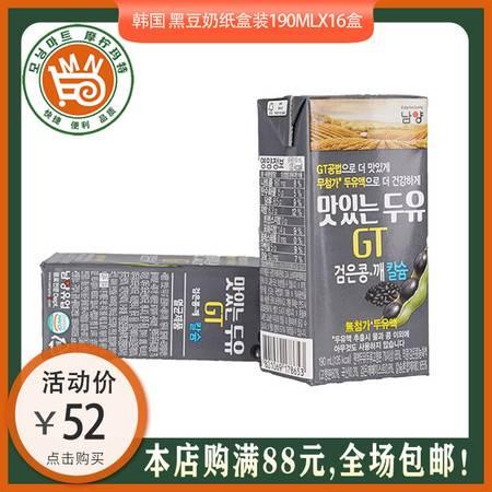 韩国原装进口南阳GT豆奶黑豆黑芝麻黑豆奶纸盒装190mlx16盒