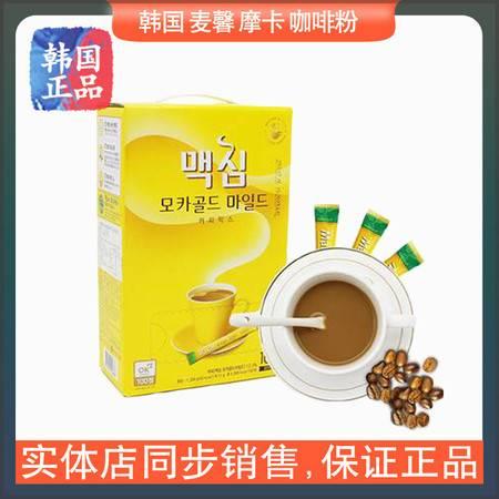 韩国原装进口maxim麦馨摩卡咖啡粉 速溶三合一咖啡100条礼盒装