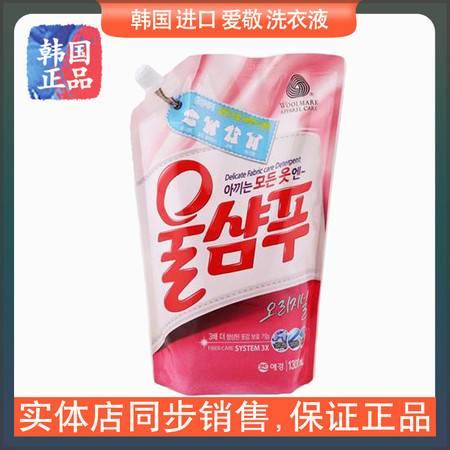 韩国进口爱敬洗衣液 中性3倍衣物保护功能 温和防变形1300ml