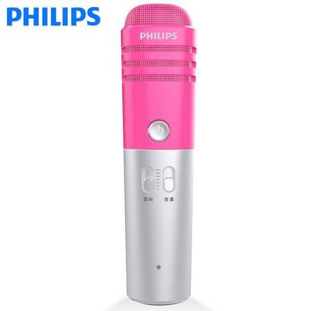 飞利浦(PHILIPS) K38002手机麦克风 唱吧全民K歌通用话筒 苹果安卓电容麦 音响电脑K歌