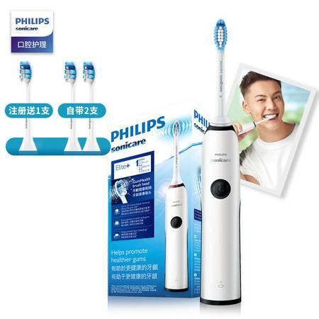 飞利浦(PHILIPS)电动牙刷HX3226/51成人充电式声波震动牙刷软毛呵护型温和清洁 酷黑