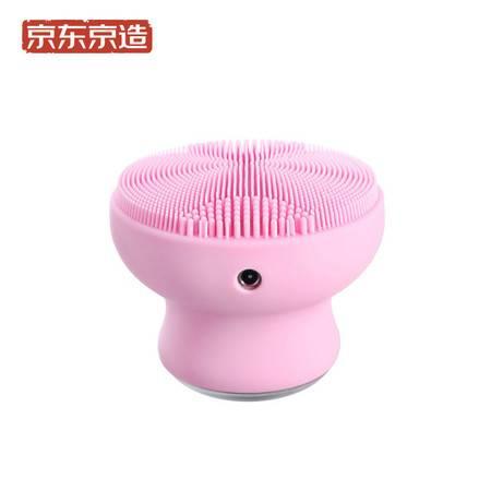京造 硅胶声波洁面仪 超柔软刷毛洗面仪 电动毛孔清洁美容按摩洗脸仪 樱花粉