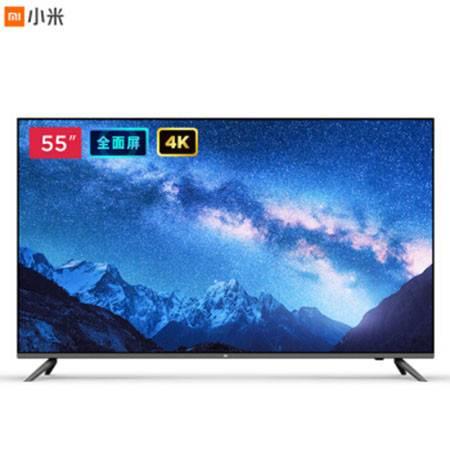 【偃师金融积分兑换】小米E55A 55英寸 4K超高清HDR网络液晶平板电视 (邮政网点配送)