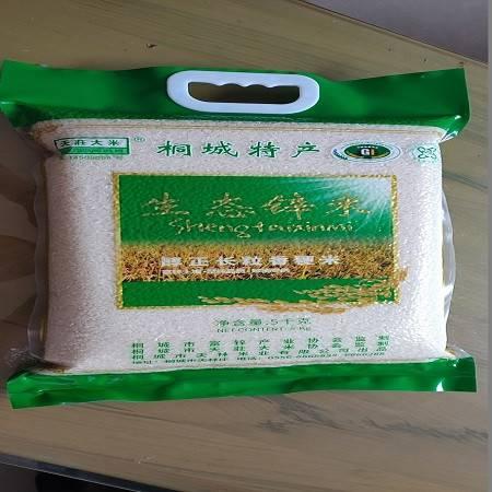 桐城邮政天莊大米(富锌米)5kg