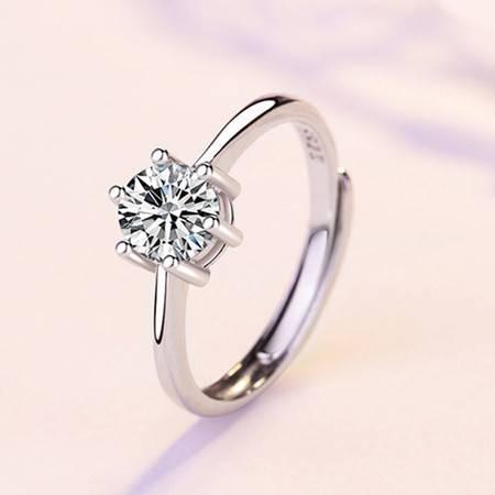 ARMASA/阿玛莎 925银经典六爪戒指镶锆石可调节指圈 时尚流行饰品生日送女朋友