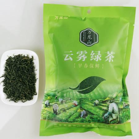 万龙山 250g/包 云雾绿茶 【1包】茶叶早春茶
