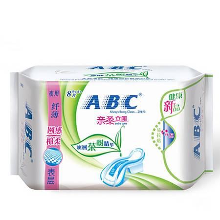 ABC亲柔立围N85量多日用轻透薄网感棉柔表层卫生巾8片(含澳洲茶树精华)六包装