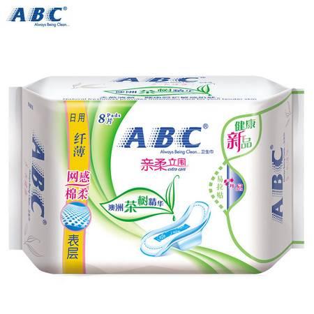 ABC日用纤薄棉网结合表层卫生巾8片N81(含澳洲茶树精华)六包装