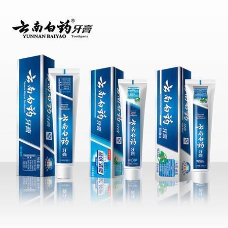 云南白药 留兰香牙膏180g+益优清新牙膏150g+冬青牙膏135g实惠套餐 包邮