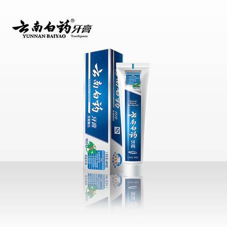 邮乐萍乡馆 云南白药 135g 冬青香型 美白牙膏
