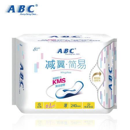 ABC减翼简易日用 薄棉柔卫生巾K63(KMS)8片 六包装