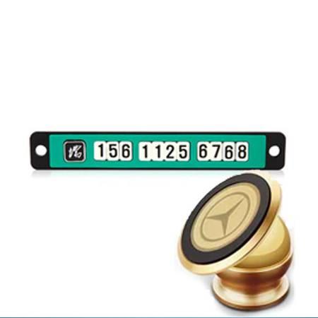 夜光临时停车牌挪用车 +手机支架 车载吸盘式 汽车手机支架 颜色样式随机发货汽车用品