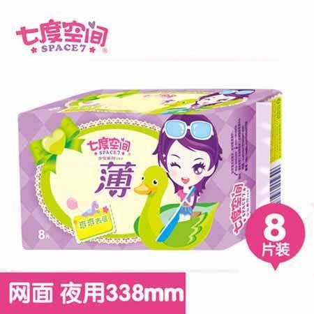 七度空间/SPACE 7少女系列 爽爽表层 夜用卫生巾QSD9808六包装