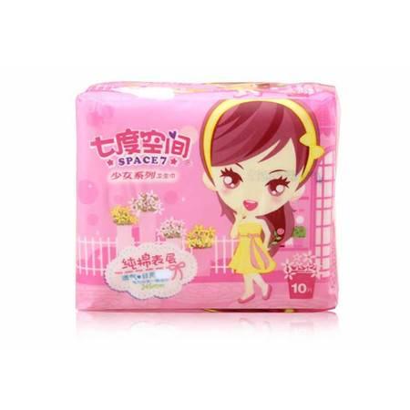 七度空间/SPACE7 QSC6110 245mm 10片 纯棉表层 透气 日用 少女系列卫生巾