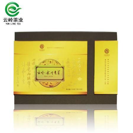 云岭 永川秀芽 特川黄色盒子 150g