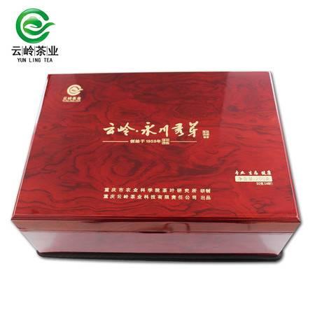 云岭 永川秀芽 木盒珍芽 200g